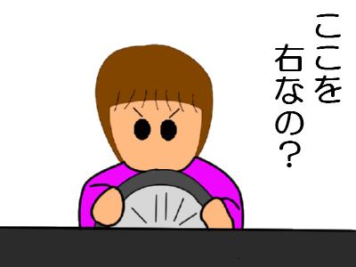20061226140059.jpg