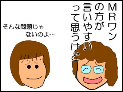20061229014345.jpg