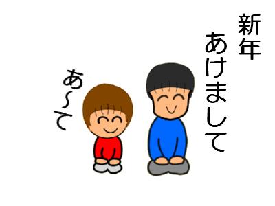 20070102122718.jpg