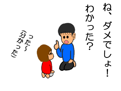 20070108212830.jpg