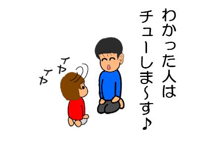 20070108212853.jpg