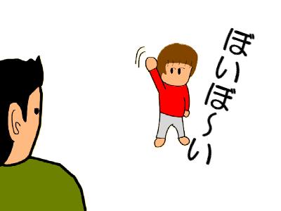 20070109205709.jpg