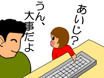 20070109205735.jpg