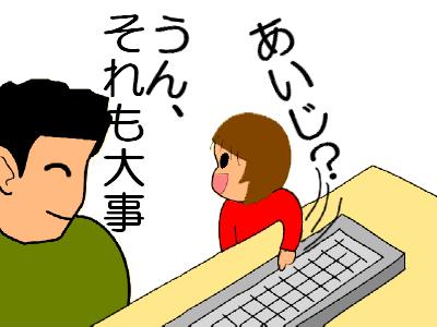 20070109205744.jpg