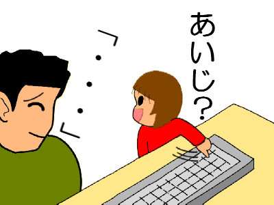 20070109205754.jpg
