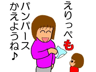 20070109205805.jpg