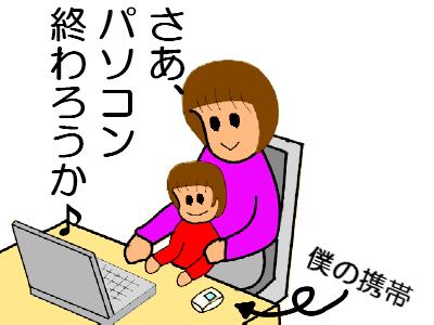 20070111225418.jpg