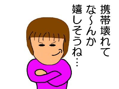 20070111230656.jpg