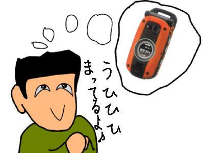 20070111231250.jpg