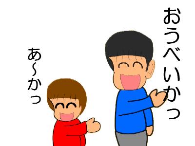 20070116150221.jpg