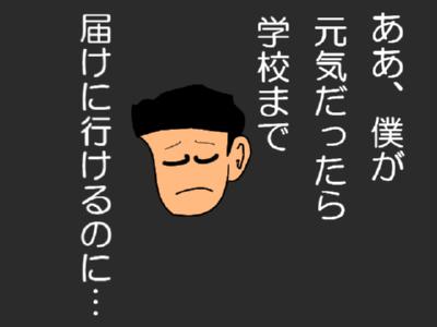 20070117174327.jpg