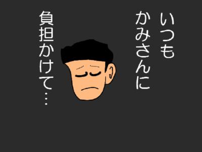 20070117174340.jpg