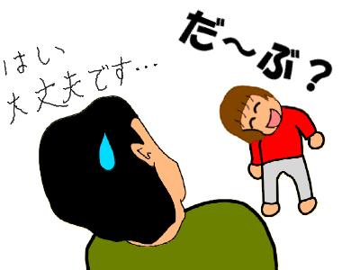 20070119113024.jpg