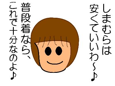 20070121204412.jpg