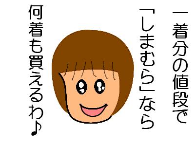 20070121204420.jpg