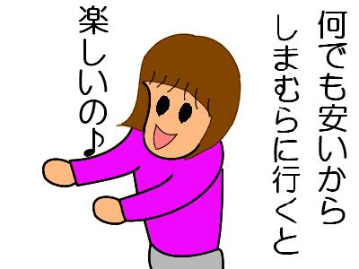 20070121204454.jpg