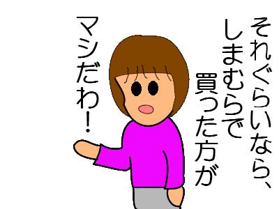 20070122212206.jpg