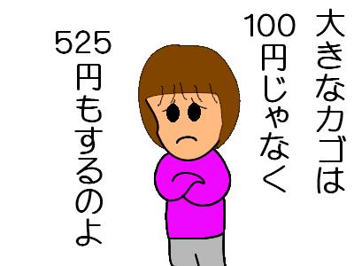 20070122212214.jpg