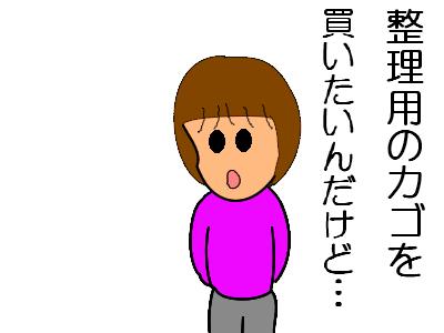 20070122212220.jpg
