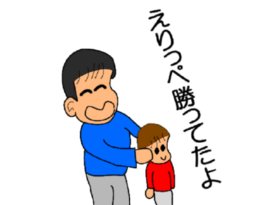 20070124115917.jpg