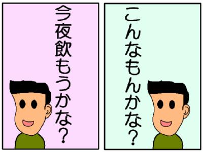 20070207025121.jpg