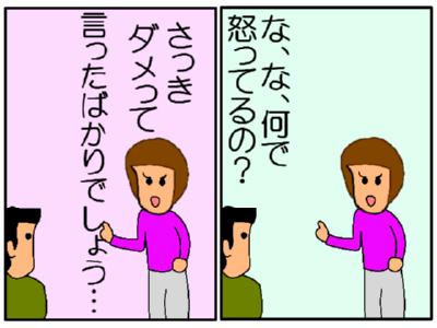 20070207025132.jpg