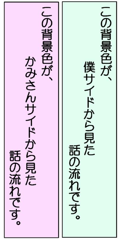 20070207025156.jpg