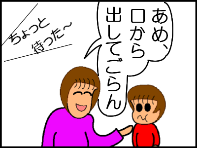 20070212010118.jpg
