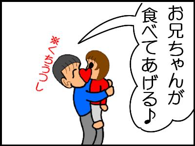 20070212010131.jpg