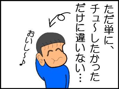 20070212010142.jpg
