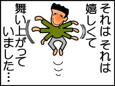 20070213091744.jpg