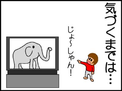 20070213091757.jpg