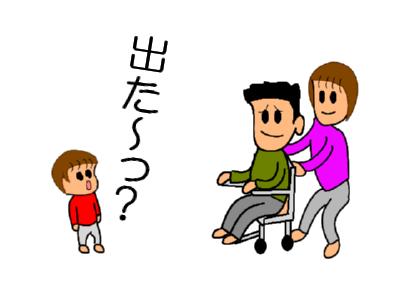 20070213223815.jpg