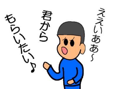 20070214231127.jpg