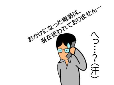 20070221054654.jpg