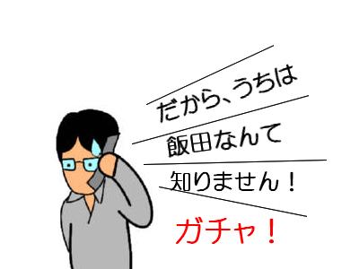 20070221055726.jpg