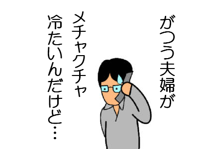 20070221060008.jpg