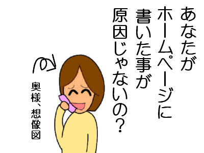 20070221060108.jpg