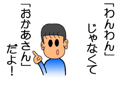 20070227054019.jpg