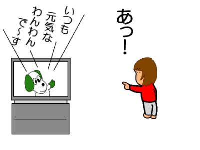 20070228133506.jpg