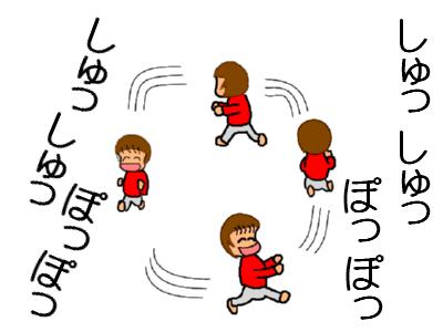 20070311233658.jpg