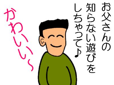 20070311233751.jpg