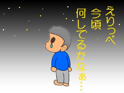 20070321144705.jpg