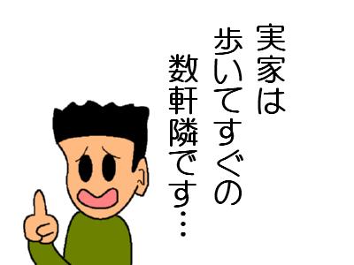 20070321144840.jpg