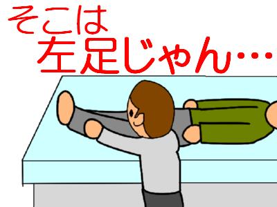 helper01c.jpg