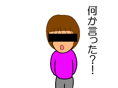 helper04a.jpg