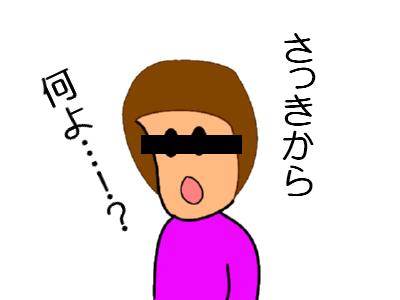 helper04c.jpg