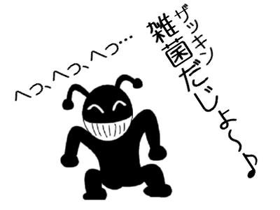 mop03.jpg