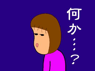 mop04.jpg