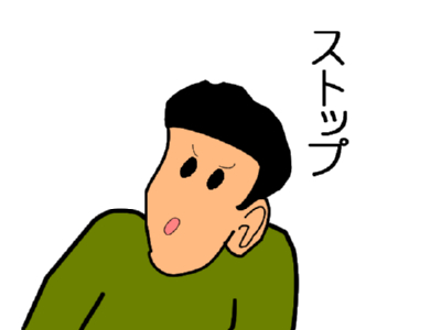 spot04.jpg